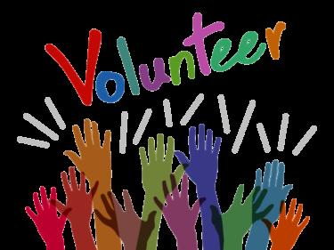 上野公園イベント(仮名)ボランティア募集